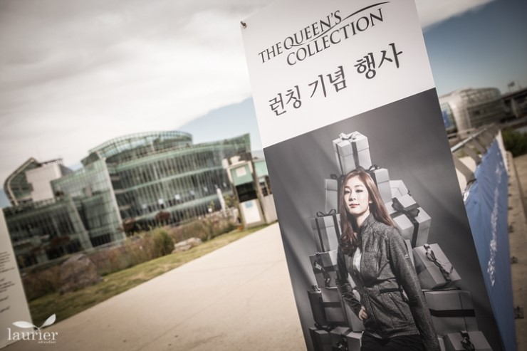 The Queen's collection 런칭행사